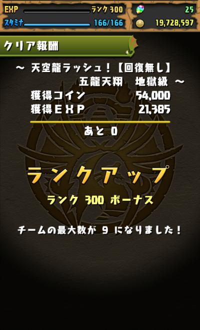 20160112_094743000_iOS