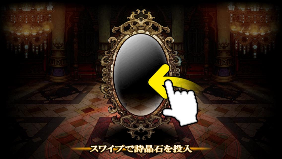 20160123_102643000_iOS