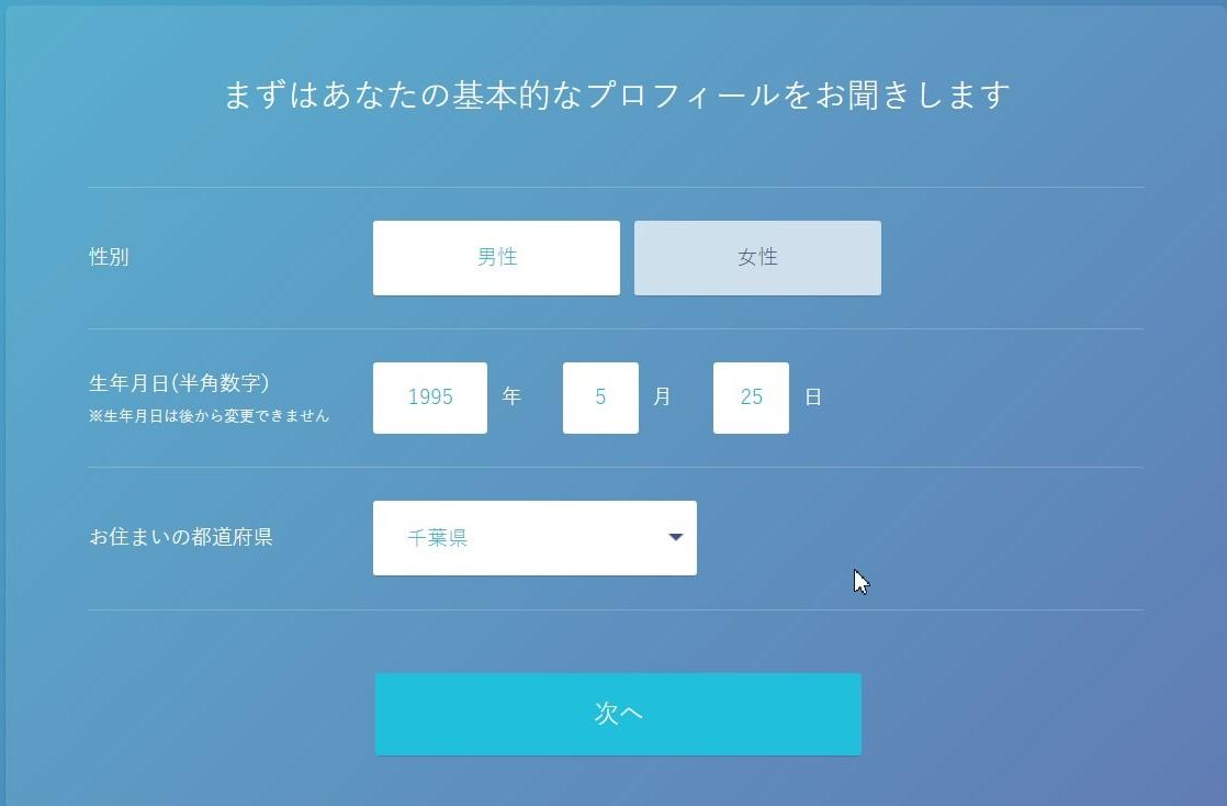 SnapCrab_NoName_2016-1-31_20-6-15_No-00