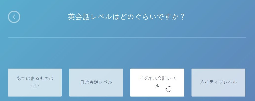 SnapCrab_NoName_2016-1-31_20-7-38_No-00