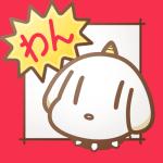 マンガワンが300万DL突破!「らんま1/2」など人気作品が無料で読めるぞ!