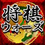 将棋の勉強(研究)に便利なソフト・ウェブサイトまとめ