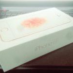 iPhone5sを使っていた僕がSEを購入しました!安価でスペック良し。4インチ慣れの人はこれで決まり!