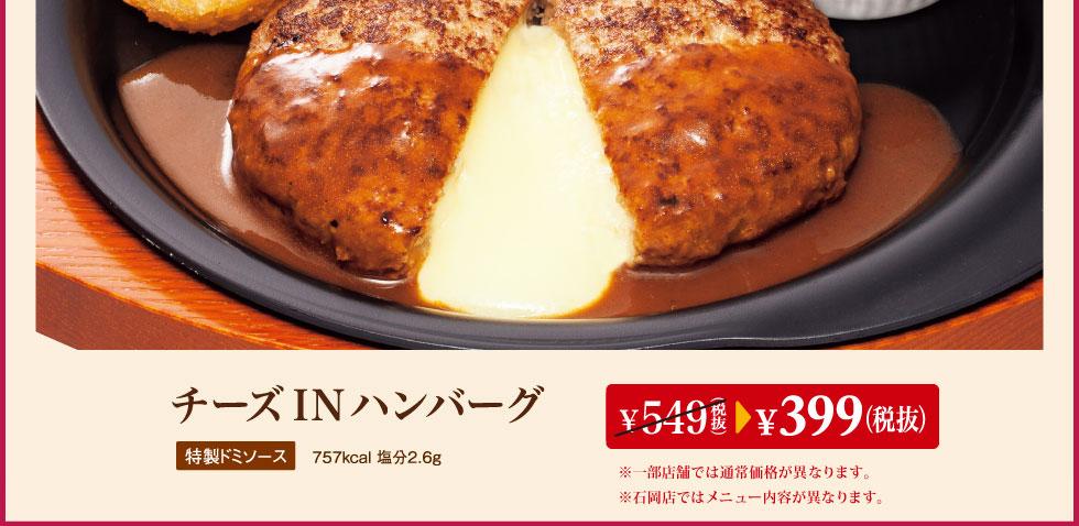 201609_cheese_main_02