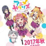 アニメガタリズ1話「ミノア、アニメルーキー!」を観た。